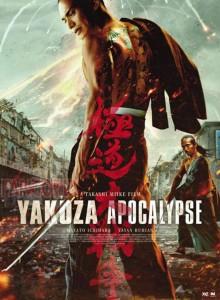 Yakuza_Apocalypse_The_Great_War_of_the_Underworld
