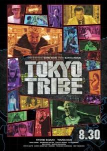 tmp_tokyo tribe poster1219774268