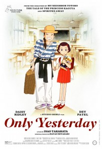 only-yesterday-poster-lg