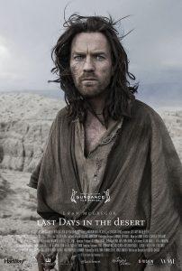 last_days_in_the_desert_xxlg