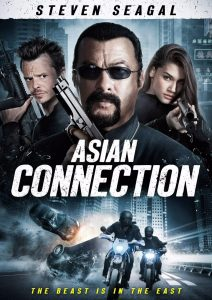 the-asian-connection-(2016)-large-cover
