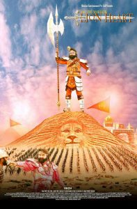 msg-the-warrior-lion-heart-hd-official-poster