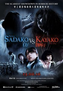sadako-vs-kayako_poster_goldposter_com_8