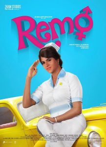 siva-karthikeyans-remo-posters-first-look-3