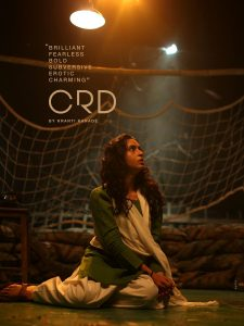 crd-poster